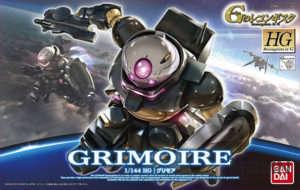 hg_grimoire_00