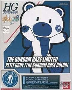 hg_gundam_base_petitgguy_00