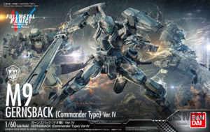 hg_m9_gernsback_commander_00