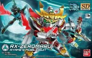 hg_rx_zeromaru_00