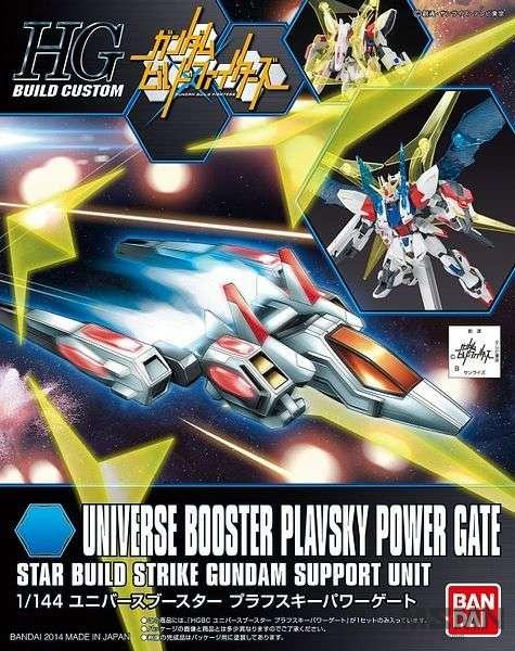 hg_universe_booster_plavsky_gate_00