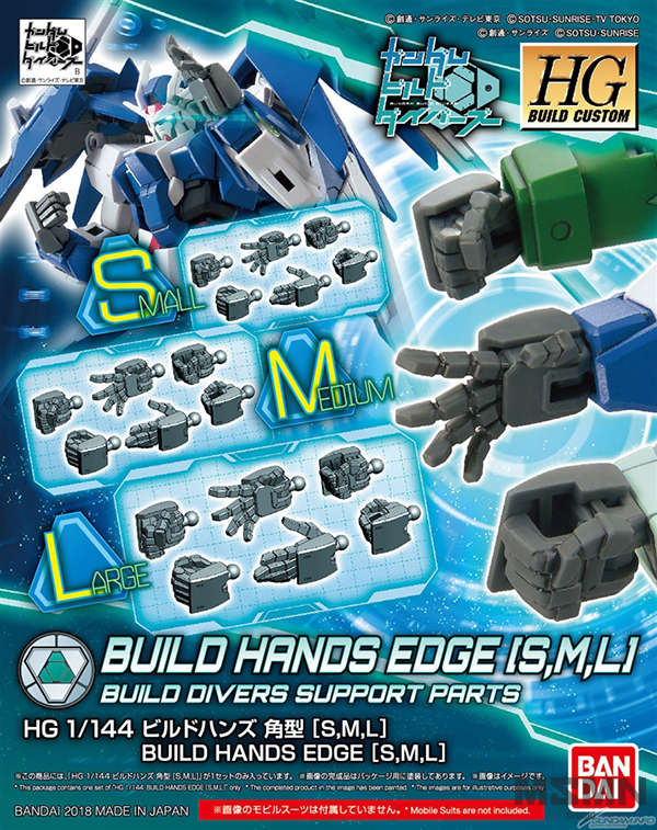 hgbc_build_hands_edge_00