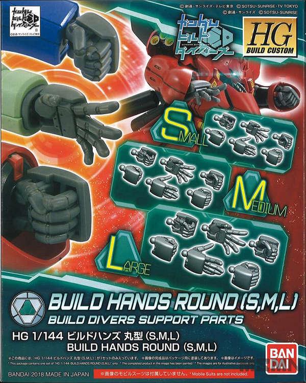 hgbc_build_hands_round_00