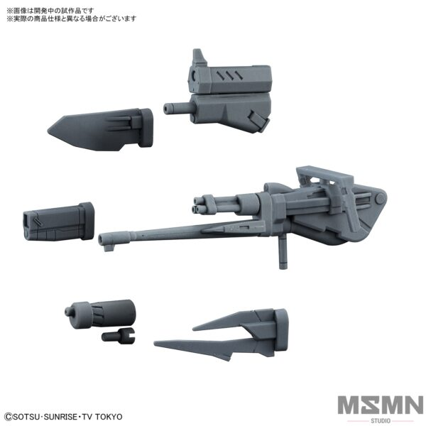 hgbc_changeling_rifle_01