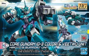 hgbdr_coare_gundam_g3_veetwo_unit_00