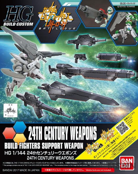hgbf_24th_century_weapon_00