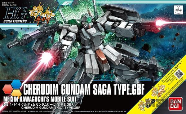hgbf_cherudim_gundam_saga_00