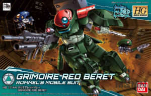 hgbf_grimoire_red_beret_00