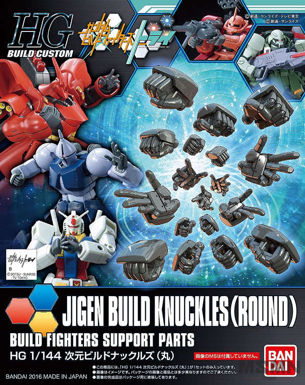 hgbf_jigen_build_knuckle_round_00