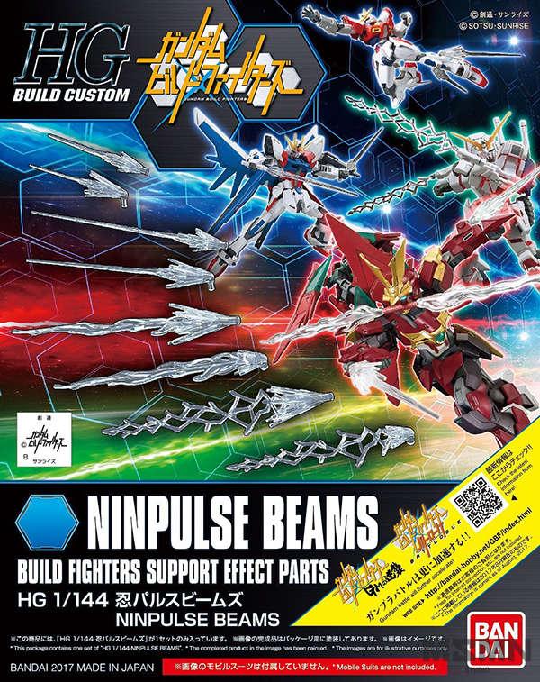 hgbf_ninpulse_beams_00