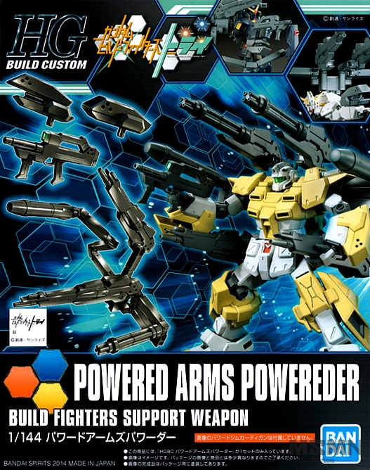 hgbf_powerder_arms_powereder_00