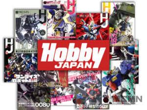 hobby_japan_subscription_00