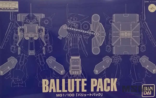 mg_ballute_pack_00