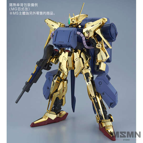 mg_ballute_pack_03