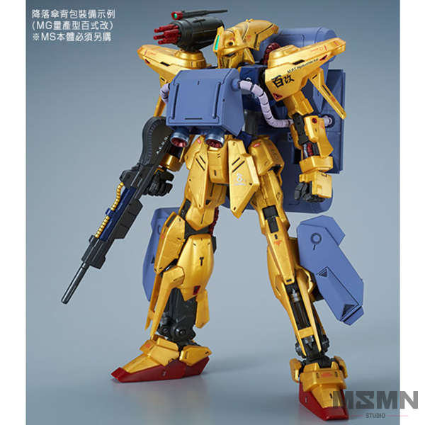 mg_ballute_pack_04