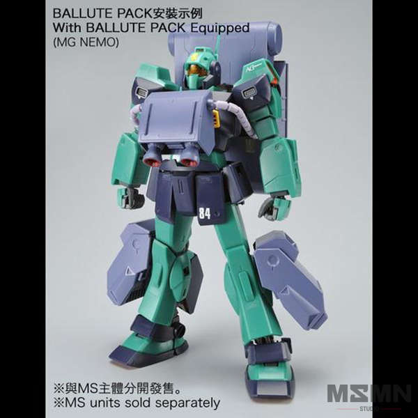 mg_ballute_pack_05