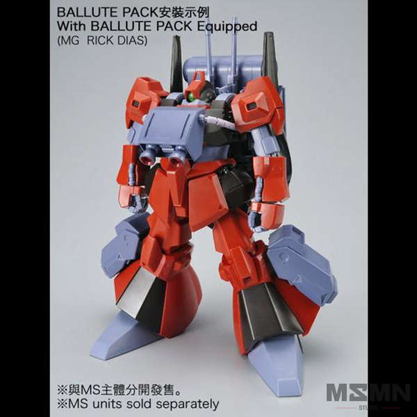 mg_ballute_pack_06