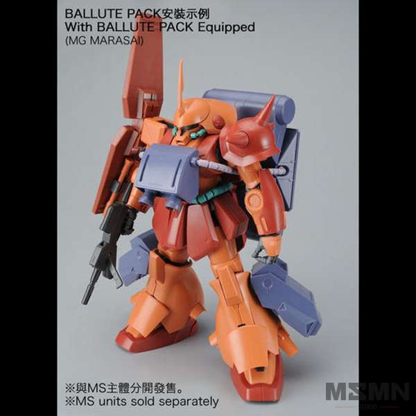 mg_ballute_pack_07