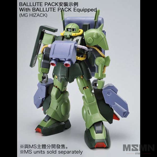 mg_ballute_pack_08