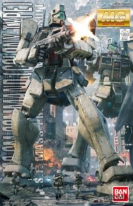 mg_gm_command_space_00