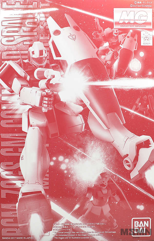 mg_gm_command_space_type_000
