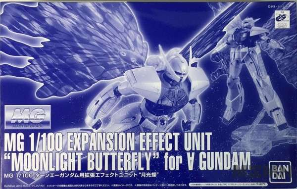 mg_turn_a_effect_parts_00