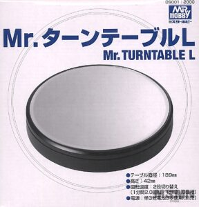 mr_turn_table_L_00