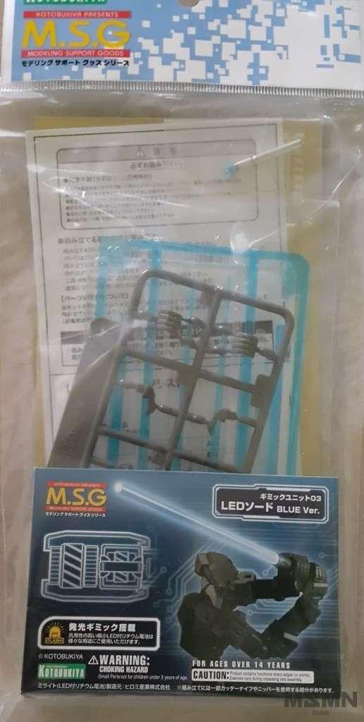 msg_gimmick_04_led_sword_blue_00