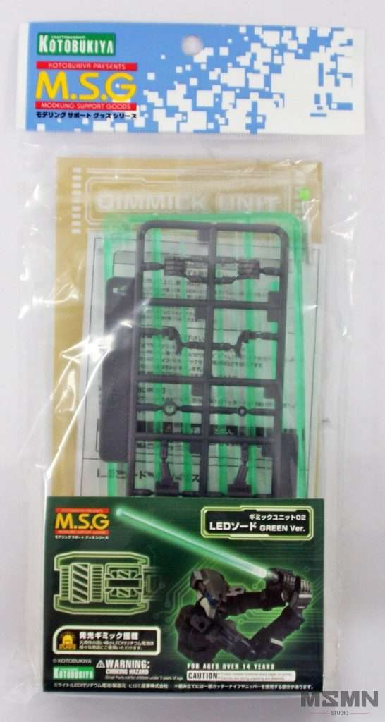 msg_gimmick_04_led_sword_green_00-3