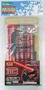 msg_gimmick_04_led_sword_red_00