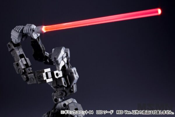 msg_gimmick_04_led_sword_red_04