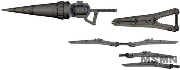 msg_mw_08r_double_blade_lance_01