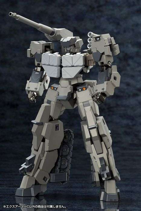 msg_x_armor_c_05