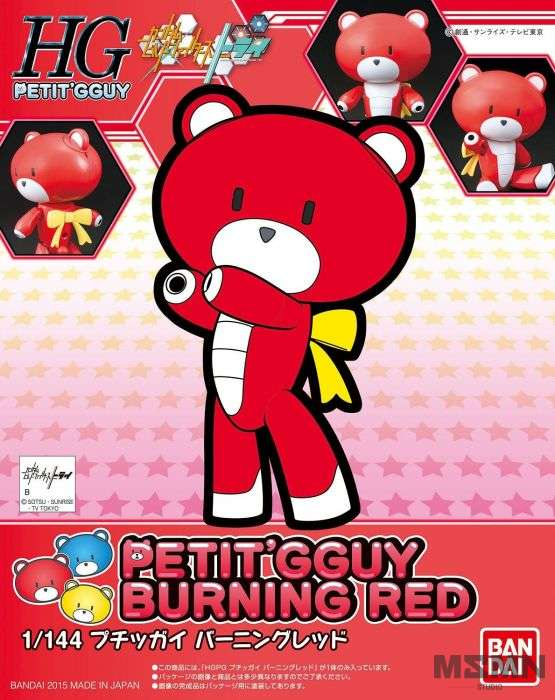 pgg_burning_red_00