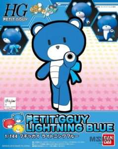 pgg_lightning_blue_00