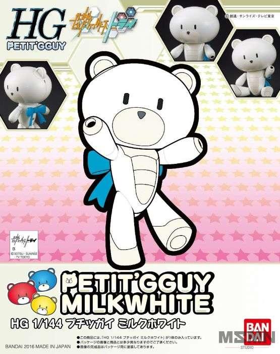 pgg_milk_white_00