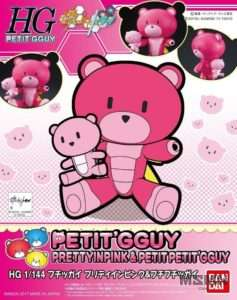 pgg_pretty_pink_and_petit_gguy_00