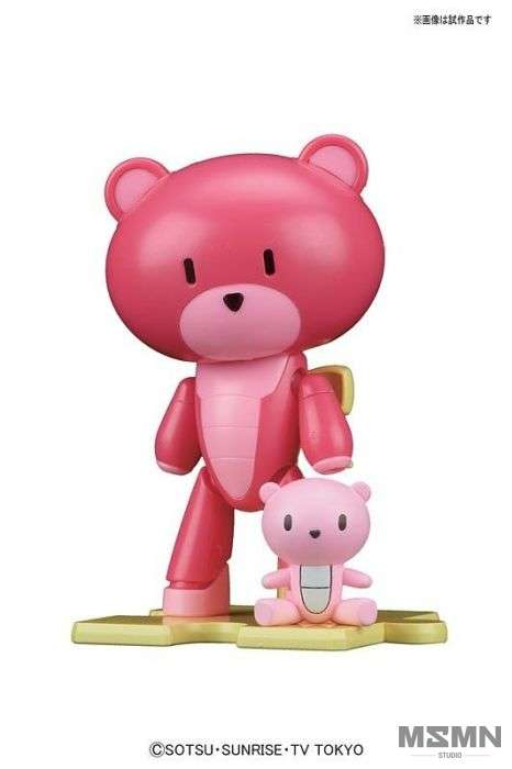 pgg_pretty_pink_and_petit_gguy_05