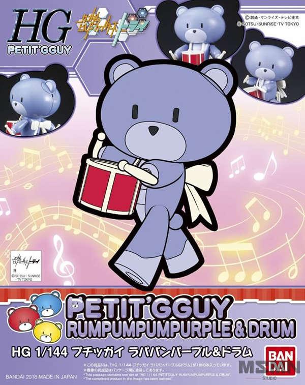 pgg_rum_pum_purple_drum_00