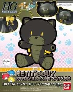pgg_stray_black_catcos_00