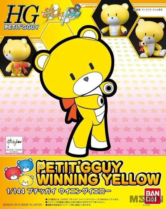 pgg_winning_yellow_00
