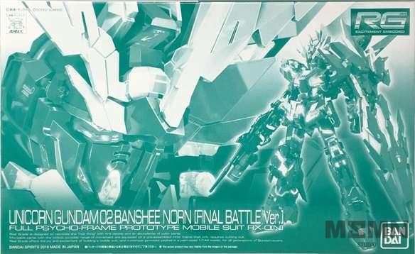 rg_banshee_final_battle_00