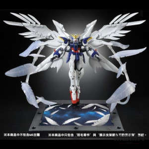 rg_effect_wing_gundam_01