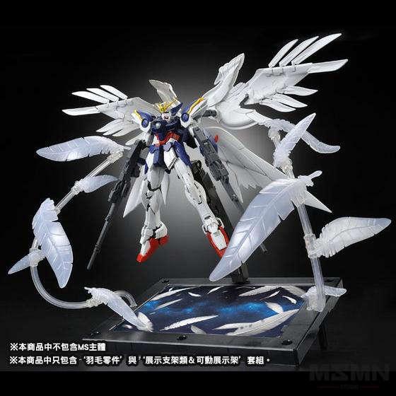 rg_effect_wing_gundam_03