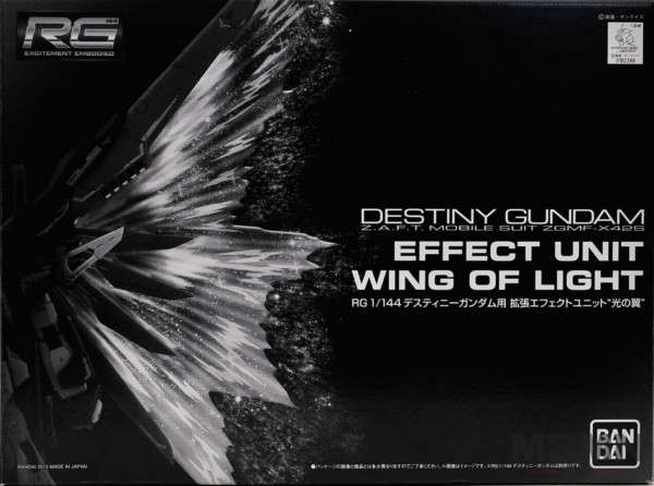 rg_wing_of_light_00