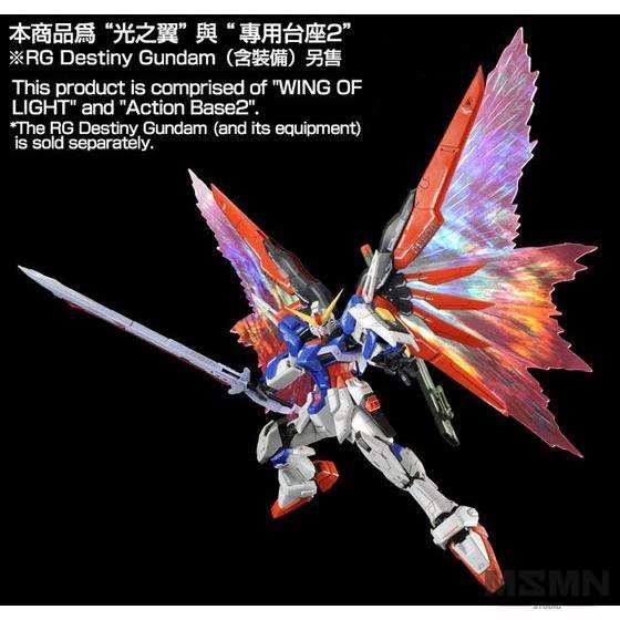 rg_wing_of_light_01