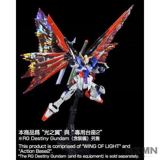 rg_wing_of_light_02