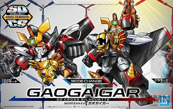 sd_cross_silhouette_gaogaigar_00