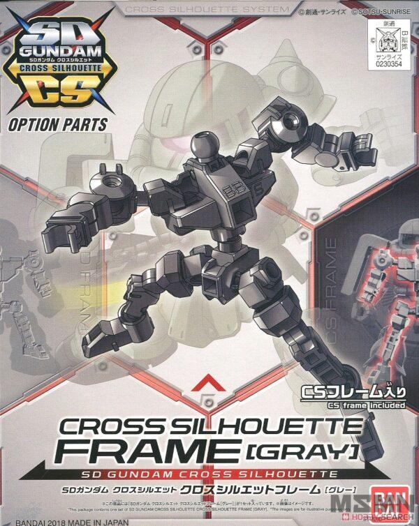 sd_cross_sillouette_frame_gray_00
