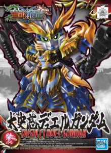 sd_sangoku_taishi_ci_duel_gundam_00